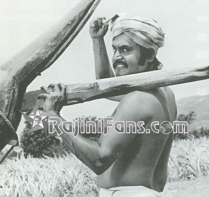 Murattu Kaalai 1980 Full Movie Download