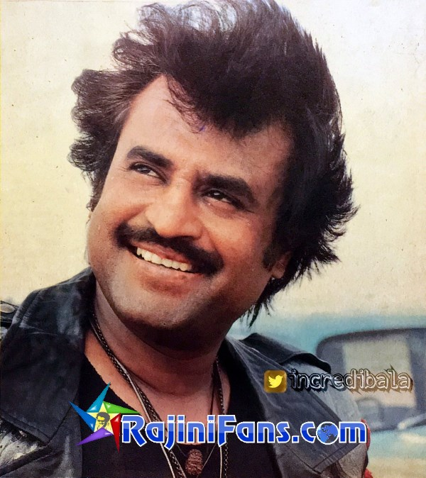 Rajathi raja (1989) rajinikanth photo gallery rajinifans. Com.