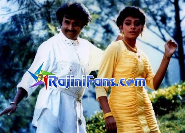 Siva rajini movie songs download