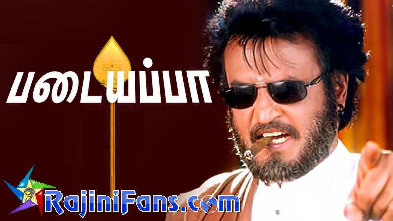 padayappa movie